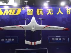 智航无人机亮相2021第五届世界无人机大会
