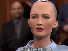 首个成为公民的机器人,曾扬言要毁灭人类,人工智能会走向哪里?
